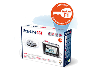 StarLine A93+F1
